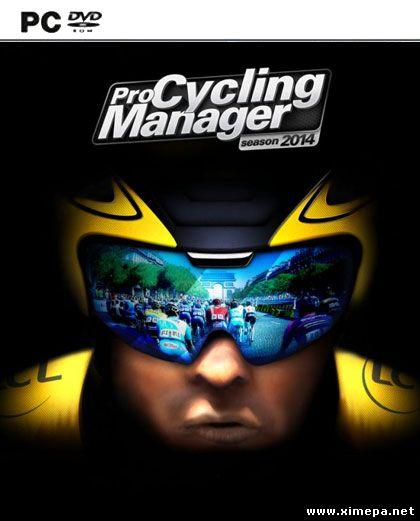 Скачать игру Pro Cycling Manager - Tour de France. Season 2014 торрент