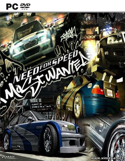 Скачать мод Need For Speed - Most Wanted Winter 2014 торрент