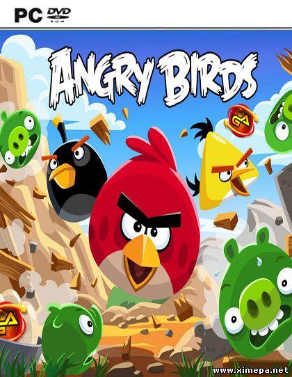 Angry birds игра на пк скачать торрент