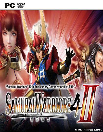 Скачать игру SAMURAI WARRIORS 4-II торрент