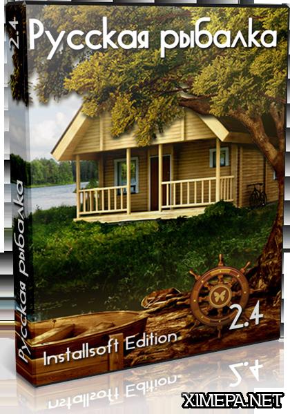 Русская Рыбалка Installsoft Edition 2.4 (2009/Русс)