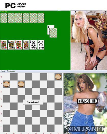 игры дурак на раздевание порно