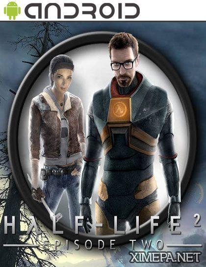 Скачать игру Half-Life 2: Episode Two бесплатно