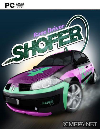 Скачать игру SHOFER Race Driver торрент бесплатно