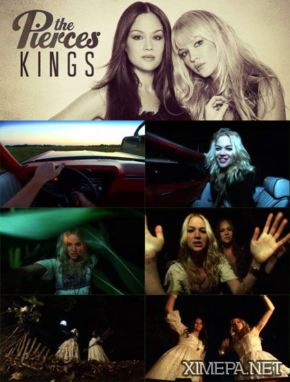 Смотреть клип The Pierces – Boring (2007) онлайн