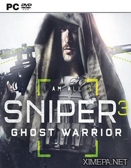 постер зрелище Sniper Ghost Warrior 0: Season Pass Edition