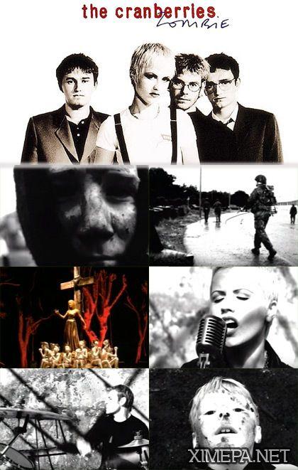 Смотреть клип The Cranberries - Zombie (1996) онлайн