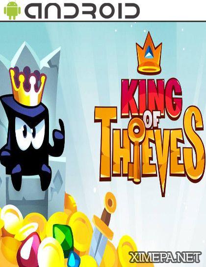 Скачать игру King of Thieves бесплатно
