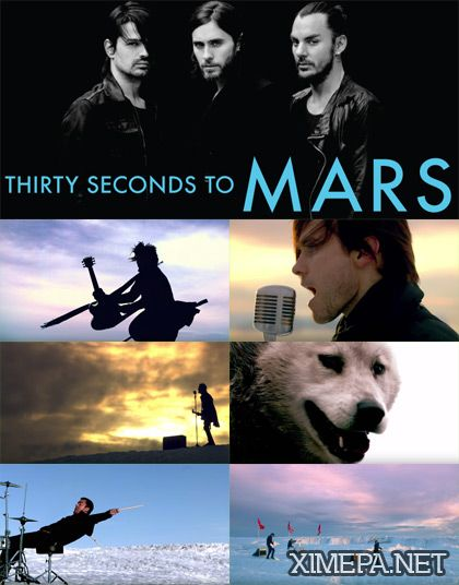 Смотреть клип 30 Seconds To Mars - A Beautiful Lie онлайн