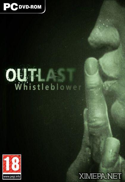 Смотреть анонс игры Outlast 2 онлайн