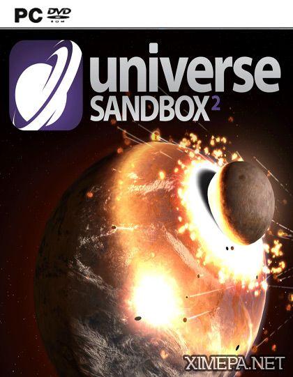 Скачать игру Universe SandBox 2 торрент бесплатно