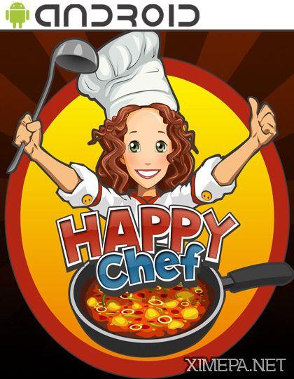 Скачать игру Веселый повар бесплатно