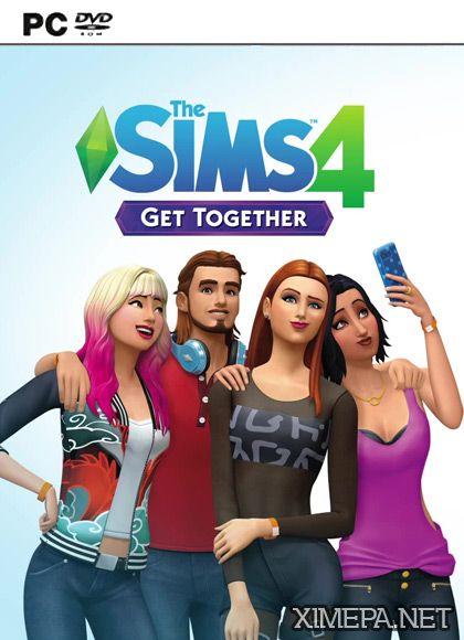 Скачать игру The Sims 4: Веселимся вместе торрент