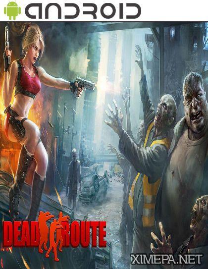 Скачать игру Dead Route бесплатно