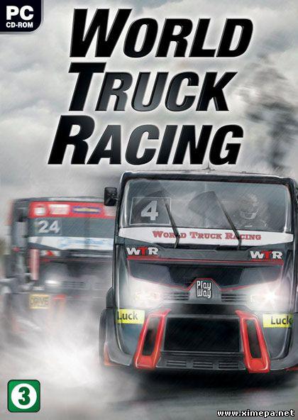 Скачать игру World Truck Racing торрент бесплатно