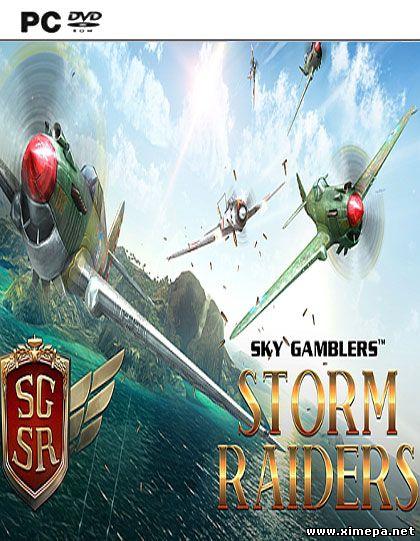 Скачать игру Sky Gamblers: Storm Raiders торрент