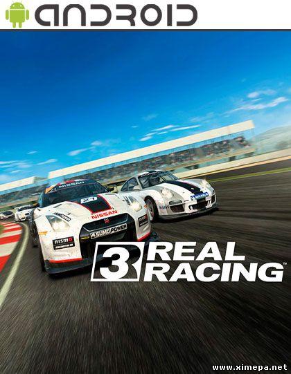 Скачать игру Real Racing 3 торрент