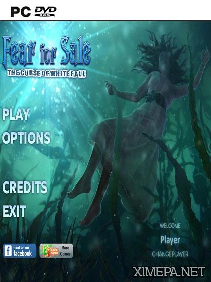 постер игры Страх на продажу 11