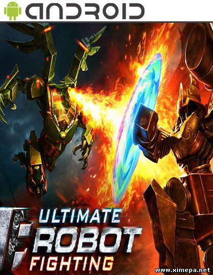 Скачать игру Ultimate Robot Fighting торрент