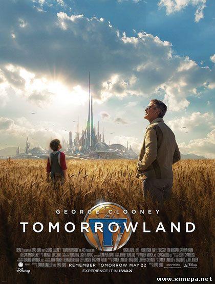 Смотреть трейлер Земля будущего онлайн