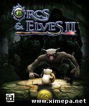 Скачать java игру Орки и Эльфы 2 бесплатно