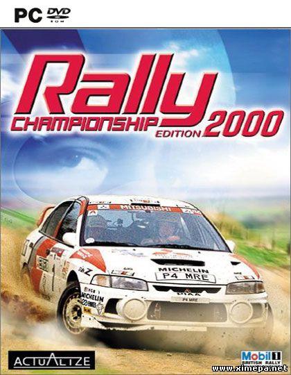 Скачать игру Rally Championship 2000 торрент