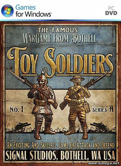 Скачать игру Toy Soldiers торрент бесплатно