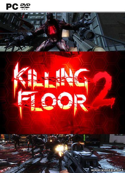 Скачать игру Killing Floor 2 торрент бесплатно
