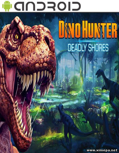 Скачать игру Dino Hunter: Deadly Shores торрент