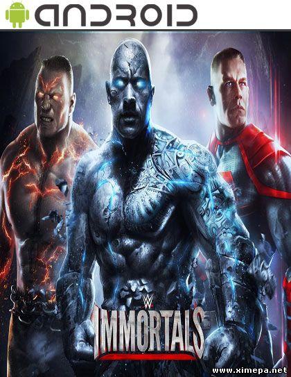 Скачать игру WWE Immortals торрент бесплатно