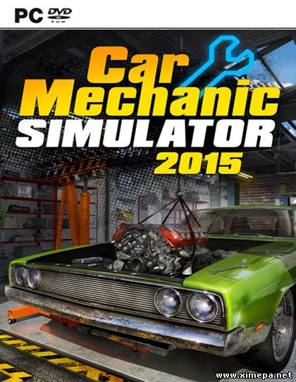 Скачать игру Car Mechanic Simulator 2015 торрент