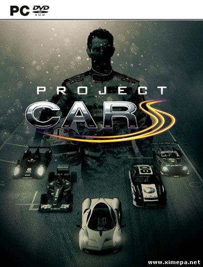 Скачать игру Project CARS торрент бесплатно
