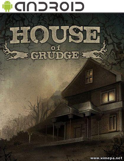 Скачать игру House of Grudge торрент бесплатно