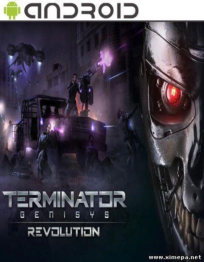 Скачать игру Terminator Genisys: Revolution торрент