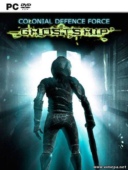 Скачать игру Colonial Defence Force Ghostship торрент