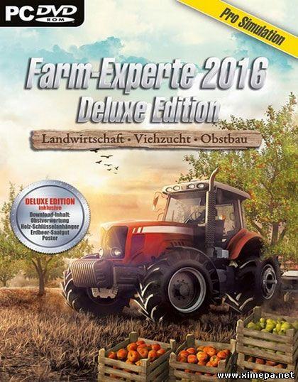 Скачать игру Farm Expert 2016 торрент бесплатно