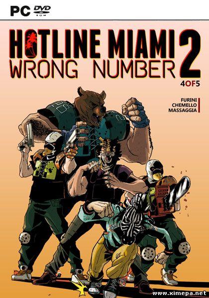 Скачать игру Hotline Miami 2: Wrong Number торрент