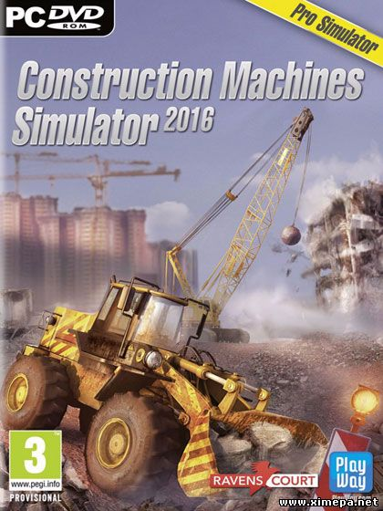 Скачать игру Machines Simulator 2016 торрент