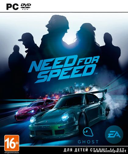Анонс игры Need for Speed онлайн