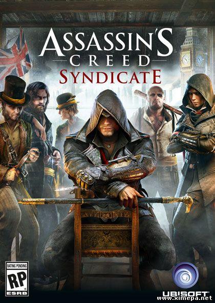 Анонс игры Assassin's Creed: Syndicate