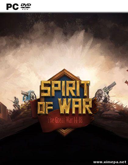 Скачать игру Spirit of War торрент бесплатно