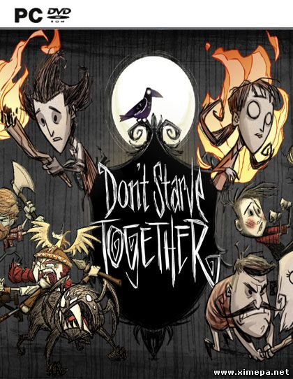 Скачать игру don't starve together [pc | 2017] на русском.