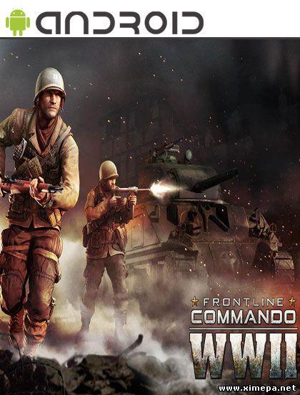 Скачать игру Frontline Commando: WW2 торрент