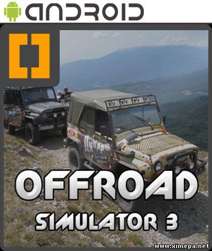 Скачать игру Offroad Track Simulator 4x4 торрент