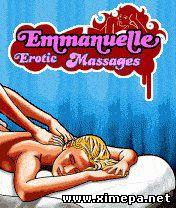 Эмануэль эротический массаж