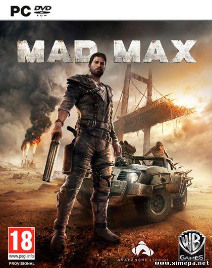 Смотреть Анонс игры Mad Max онлайн