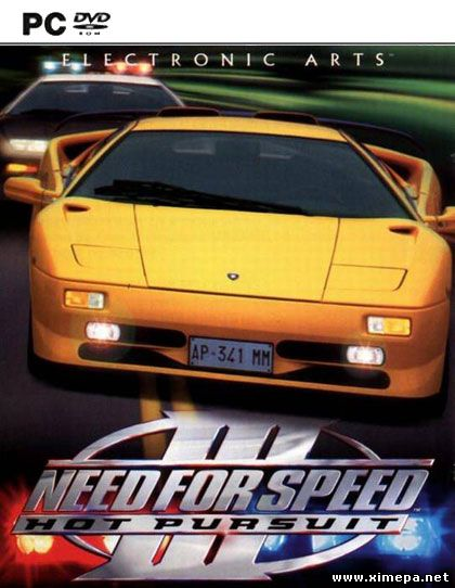постер игры Need for Speed III: Hot Pursuit