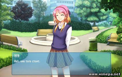 скриншот игры Ripples