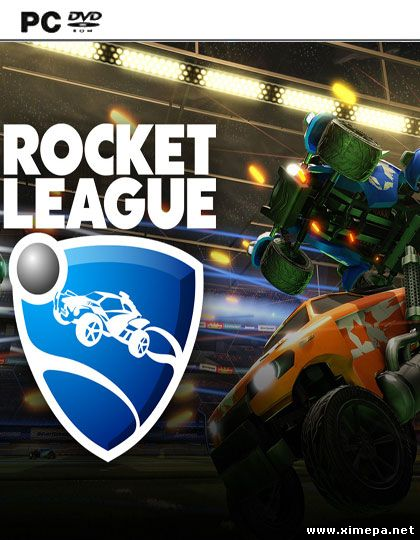 Скачать игру Rocket League торрент бесплатно