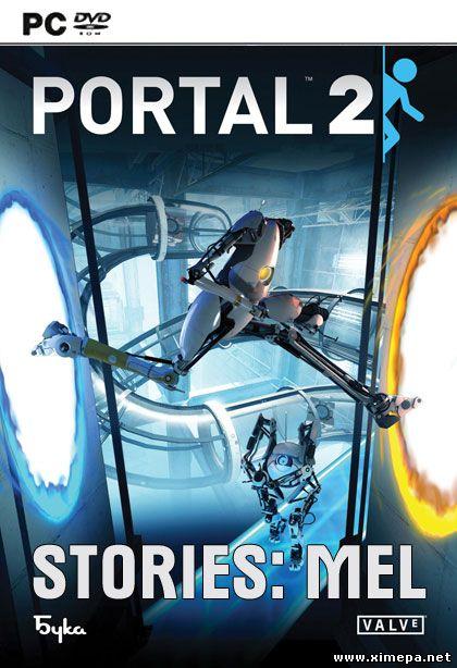 постер Portal Stories: Mel